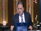 الدكتور أحمد عماد الدين وزير الصحة