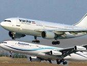 فرنسا تحقق فى حادثة سقوط الطائرة الفرنسية