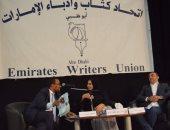 خلال احتفالية اتحاد كتاب الإمارات
