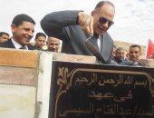 مديرأمن الجيزة يضع حجر الأساس لمجمع شرطة الواحات