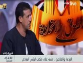محمد فرج رئيس اتحاد الفلاحين