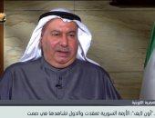 سفير الكويت لدى القاهرة محمد صالح الذويخ