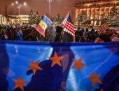 احتجاجات فى رومانيا