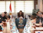 وزيرة التخطيط خلال الاجتماع