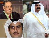 ليبيون يكشفون تمويل قطر لموقع وراديو الوسط الليبى