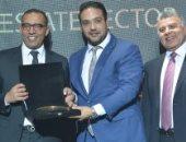 الشرقيون للتنمية تحصد جائزة أفضل مطور عقاري