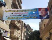 شوارع اسيوط تتزين للانتخابات