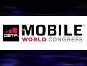 مؤتمر MWC