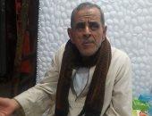 سعد حسين زيدان