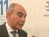 علاء يوسف - سفير مصر بالأمم المتحدة
