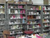 أدوية -أرشيفية
