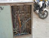 كابينة كهرباء - صورة أرشيفية