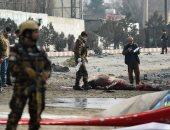 تفجير كابول - أرشيفية