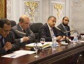 لجنة الشئون الصحية بمجلس النواب