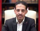 النائب مصطفى الكمار