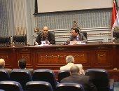 اجتماع لجنة الزراعة بمجلس النواب - أرشيفية
