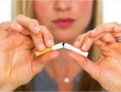 الإقلاع عن التدخين