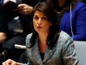 نيكى هايلى المندوبة الأمريكية الدائمة لدى الأمم المتحدة