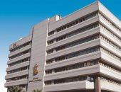 مركز المعلومات مجلس الوزراء