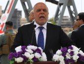 رئيس الوزراء العراقى حيدر العبادى