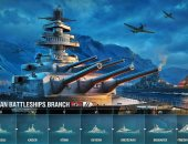 لعبة World of Warships Blitz