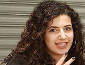الطالبة مريم مصطفى