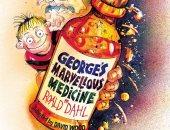 مسرحيه دواء جورج الرائع