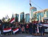 الجالية المصرية فى كازاخستان