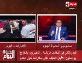 المحامى الدولى خالد أبو بكر