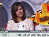 السفيرة نبيلة مكرم وزيرة الهجرة وشؤون المصريين بالخارج