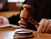محكمة ـ صورة أرشيفية