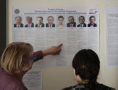 قائمة مرشحوا الانتخابات الروسية