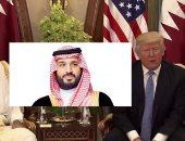 """ترامب يتأهب لاستعراض """"الأزمات السياسة لإمارة الإرهاب"""""""