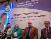 الدكتور خالد مصيلحى خلال المؤتمر