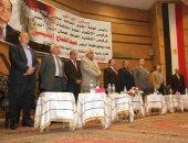 اتحاد عمال مصر - أرشيفية
