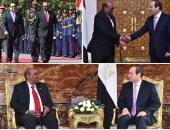 الرئيس عبد الفتاح السيسي - الرئيس السوداني عمر البشير