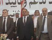 مؤتمر القبائل العربية