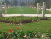 حديقة الميريلاند بعد تطوير المرحلة الأولى بها