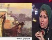 إيناس الشافعى الأثرية والكاتبة فى المصريات