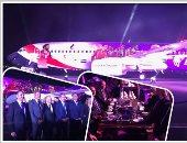 مصر للطيران توقيع عقد رعاية نقل الفراعنة وتكشف عن طائرة كأس العالم