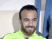 """اللاعب محمد مجدى """"أفشة"""""""