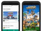 ميزة Google Play Instant