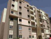 وحدات سكنية دار مصر