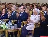 الرئيس عبدالفتاح السيسى فى احتفالية عيد الأم