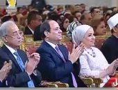 الرئيس السيسي وقرينته فى احتفالية المرأة المصرية 2018