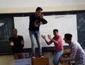 طلاب يرقصون داخل الفصل الدراسى