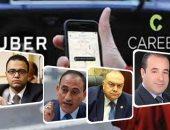 """البرلمان يبحث الخروج من أزمة """"أوبر وكريم"""""""