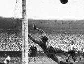 لقطة من كاس العالم 1950