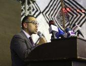 النائب محمد فؤاد عضو مجلس النواب