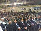 مؤتمر حملة كلنا معاك من أجل مصر بسوهاج لدعم الرئيس السيسى